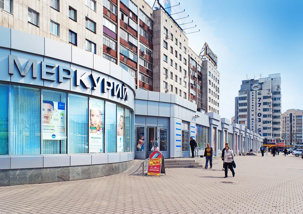 Город 48 обсуждения метро торговый центр липецк