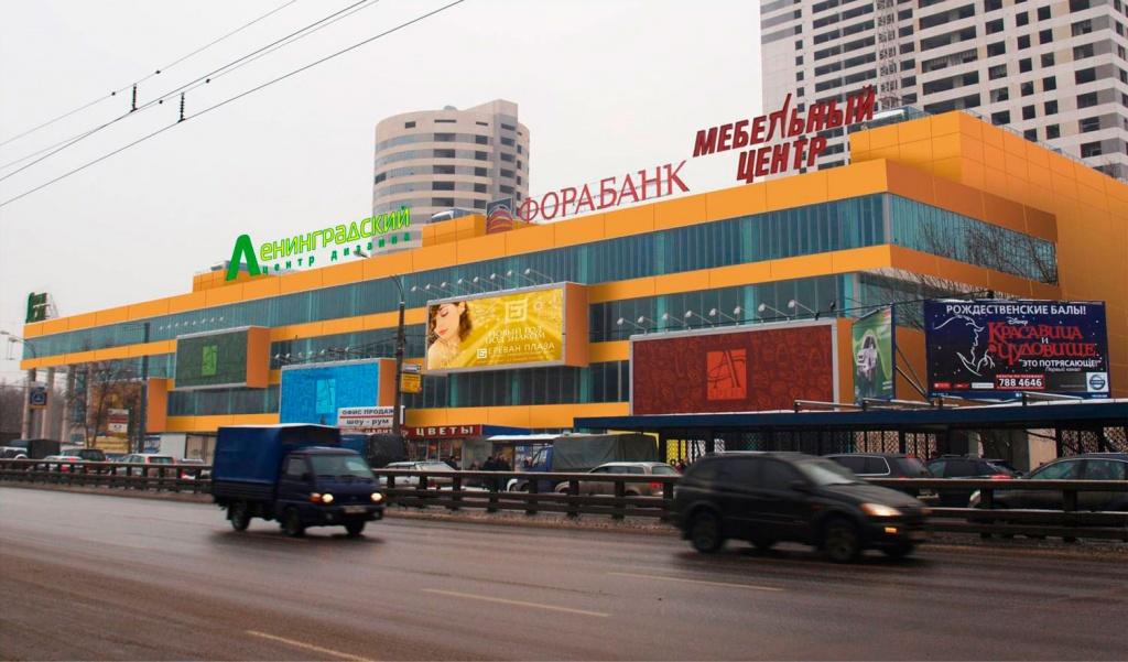 Ленинградское шоссе 25 центр дизайна ленинградский