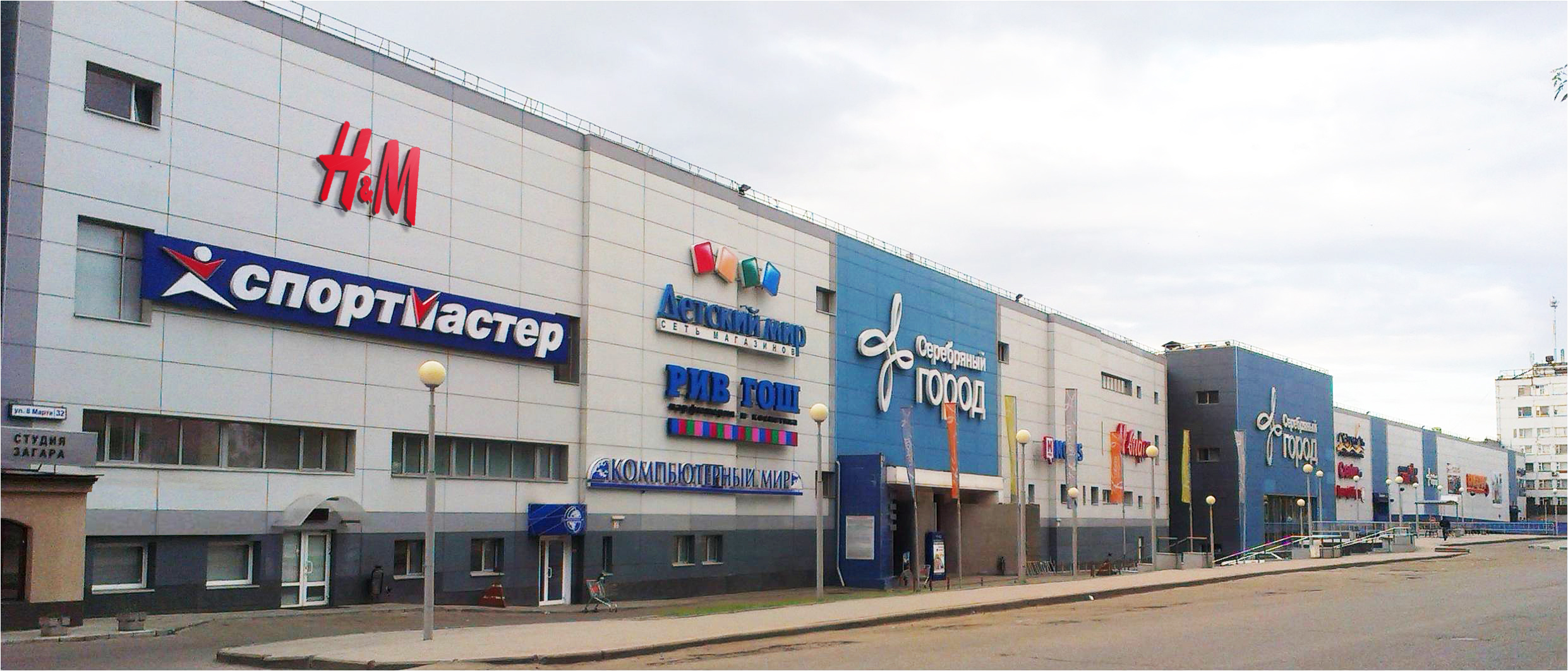 Торгово-развлекательный центр Серебряный город Иваново   Торговая ... fbb20721034