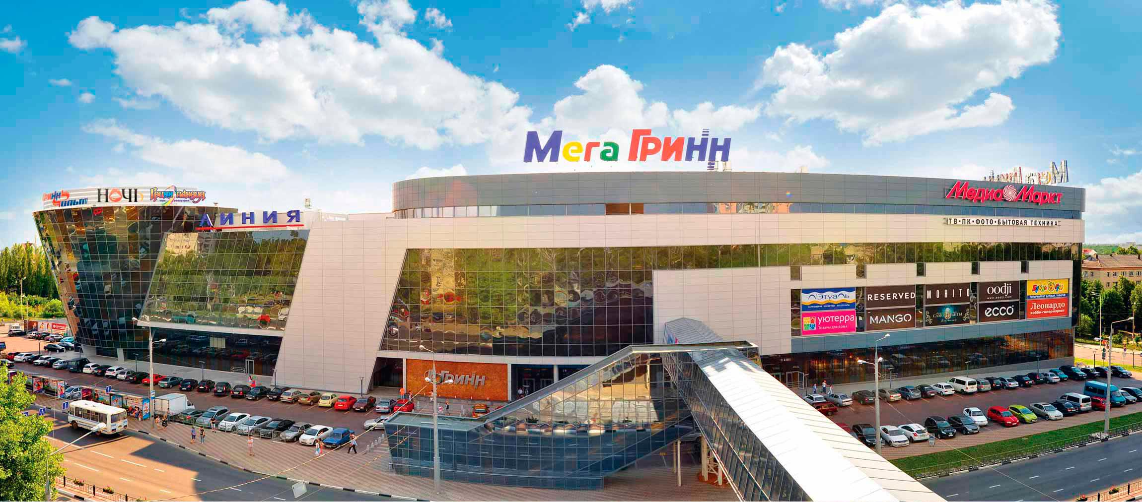 Ночные клуб гринн в курске американские разговорные клубы в москве