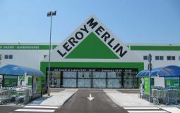 Компания Leroy Merlin планирует построить новый гипермаркет в Подмосковье