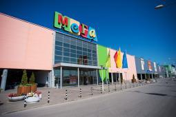 Сеть ТЦ «Мега» в Санкт-Петербурге пополнилась еще одним брендом