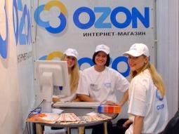 Ozon расширяет сеть пунктов выдачи товаров